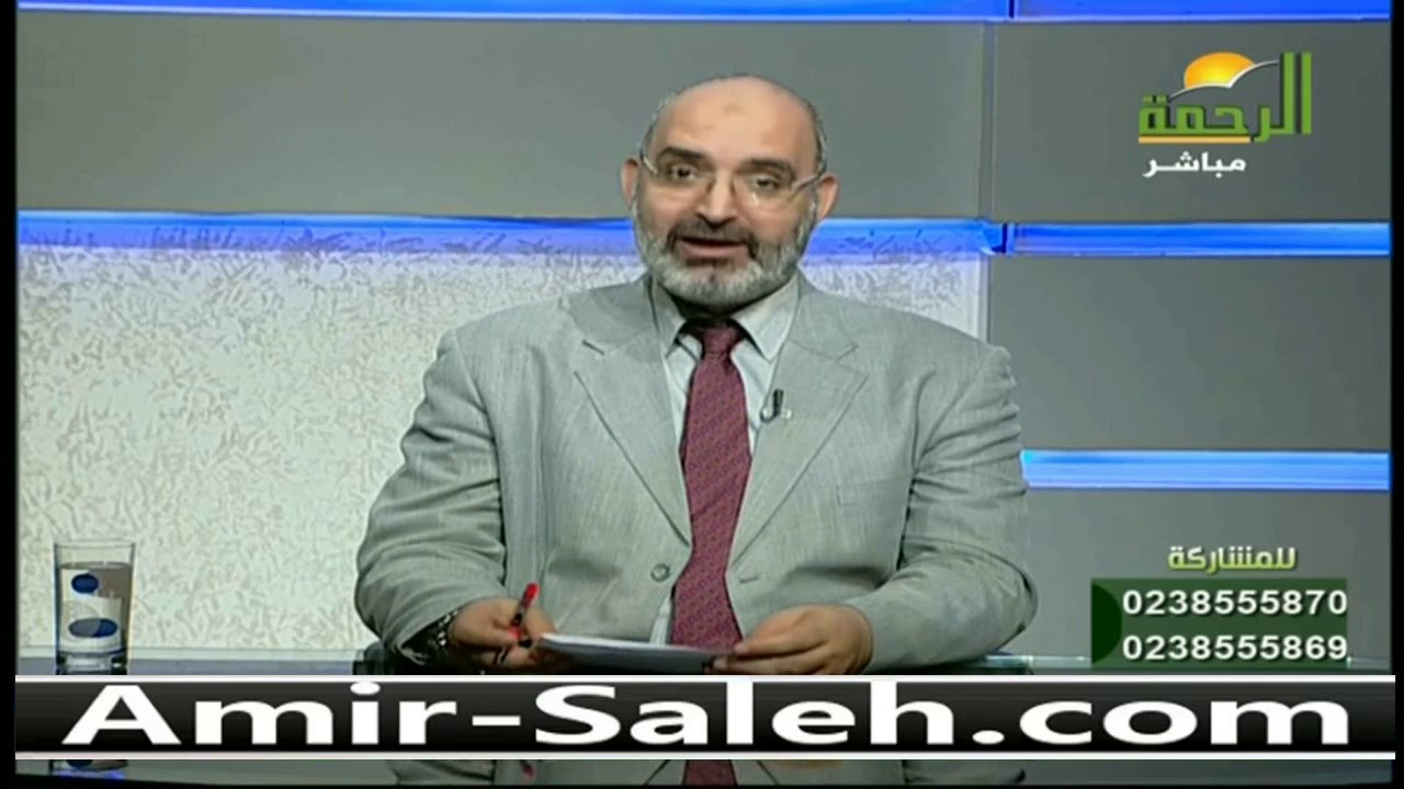 وصفة لعلاج نقص الحديد عند الأطفال | الدكتور أمير صالح