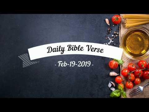 Daily Bible Verse - [19/2/2019] - இன்றைய வேத வசனம் - Spiritual Verse of God