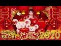 أغنية Happy New Year 2020【新年老歌】100首传统新年歌曲 ( 100首传统新年歌曲 ) 歡樂新春 - Chinese New Year Songs 2020