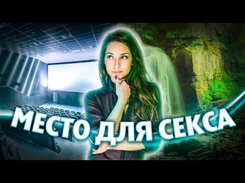 секс знакомства парами в днепропетровске
