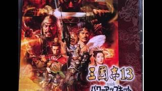 playlist(三國志13 パワーアップキット/삼국지13 파워업키트/Romance of...