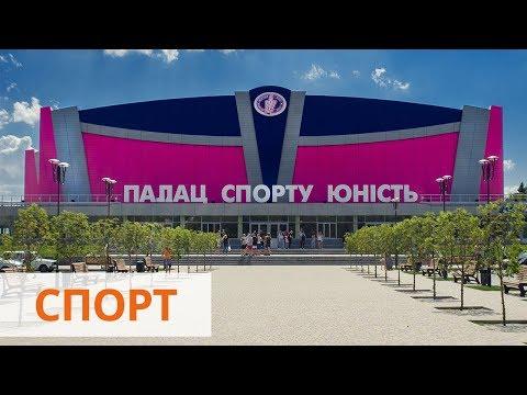 Арена мирового уровня. Как обновили Дворец спорта в Запорожье к Кубку Дэвиса