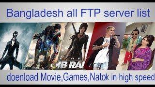 How to find Bangladesh all internet server   Bangladesh all FTP server list