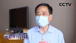[中国新闻] 两会声音 全国人大代表王能干:切实解决乡镇医院医生稀缺状况 | CCTV中文国际