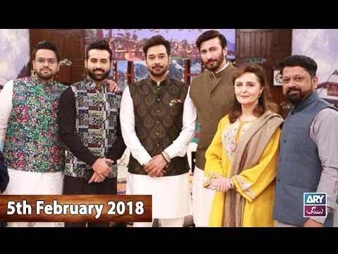 Salam Zindagi With Faysal Qureshi  - 5th February 2018 - Ary Zindagi