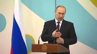 В.Путин.Завтрак от имени МОК в честь Оргкомитета Сочи-2014