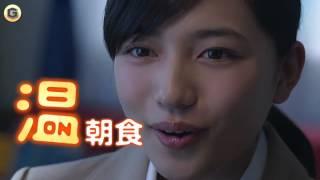 クノールカップスープ CM 川口春奈 加藤清史郎 「温朝食ほうれん草 川口...