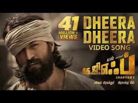 Dheera Dheera Full Video Song | KGF Tamil Movie | Yash | Prashanth Neel | Hombale Films |Ravi Basrur - MRT Music