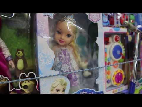 Cheila Imports no Shopping Popular