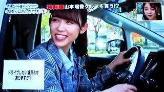 AKB48 Team8 テレビ和歌山 毎週金曜日18時15~19時25 和歌山トヨペット.