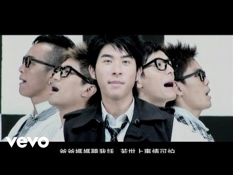 Ryan Lam - Ting Hua