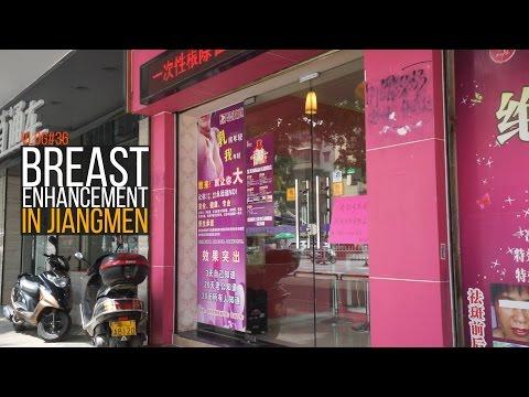 Breast Enhancement in Jiangmen