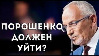 """Шустер LIVE Будни.""""КОМПРОМАТ ОНИЩЕНКО"""" (06.12.2016)"""