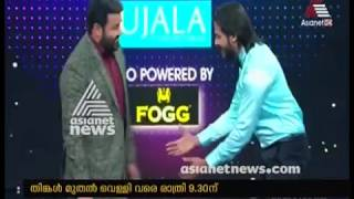 Malayalam 'Bigg Boss': Host Mohanlal introduces 16 inmates