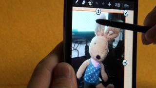 Galaxy Note 갤럭시노트 S메모 사용법