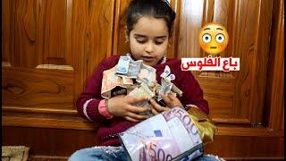 تحشيش دانية فتحت #القاصة مالتي وشوف شكد طلع بيه فلوس  طه البغدادي