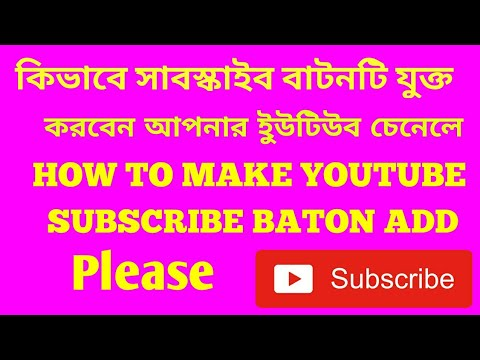 how to create a subscribe link youtube