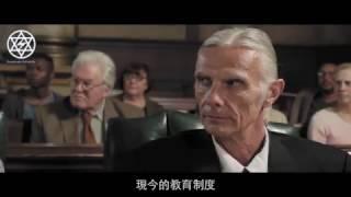 饒舌VS教育=最沈痛的控訴 (中文字幕)|翻譯影片