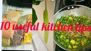 Useful Kitchen tips/समय और धन दोनों बचाएगें ये किचन टिप्स
