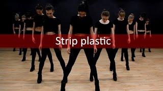 Dance strip-plastic Velichkova A.