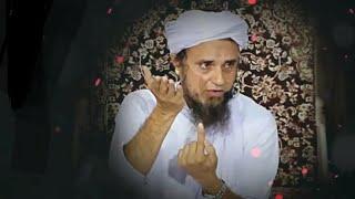 Mufti Tariq Masood Emotional Status 😔😔