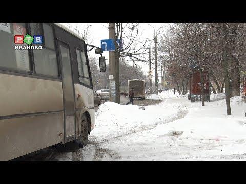 Где стоит и куда едет автобус №150?