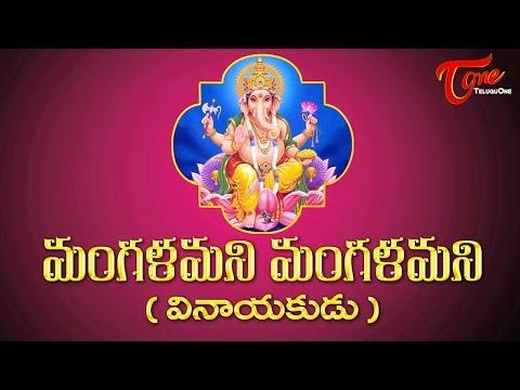 Chaviti Puja Taravta Ee Mangala Harathi Pata Padite Chala Manchidi | BhaktiOne