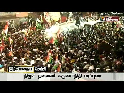 Live: Karunanidhi speech in election campaign at Avadi, Chennai