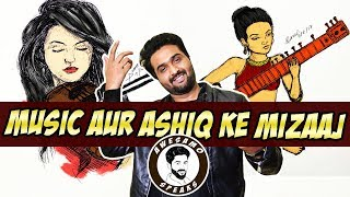 MUSIC AUR AASHIQ KAY MIZAAJ | AWESAMO SPEAKS