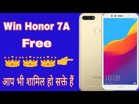 Win Honor 7A Free Ballebaazi App Download | Ballebaazi App Link |  Ballebaazi APK I #Ballebaazi com