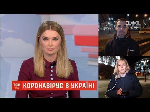 В Івано-Франківську знайшли коронавірус ще у трьох людей