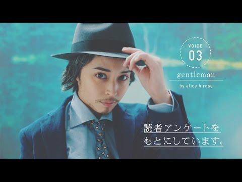 広瀬アリスがイケメンに大変身 朝日新聞新CM「楽しみにしている、記事がある。」シリーズ&メイキング