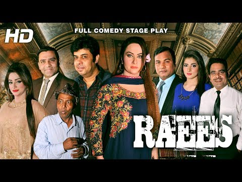 """RAEES"" - NARGIS & NASEEM VICKY (2017 FULL LATEST STAGE DRAMA) - NEW STAGE DRAMA - HI-TECH MUSIC"