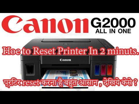 HOW TO HARD RESET CANON PIXMA G2000 (हिंदी )