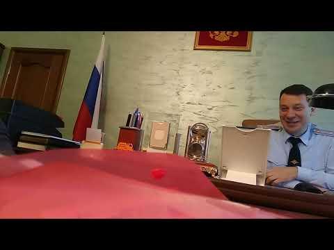 На приеме у начальника ГИБДД Калужской обл