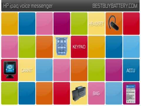 HP ipaq voice messenger www.bestbuybattery.com