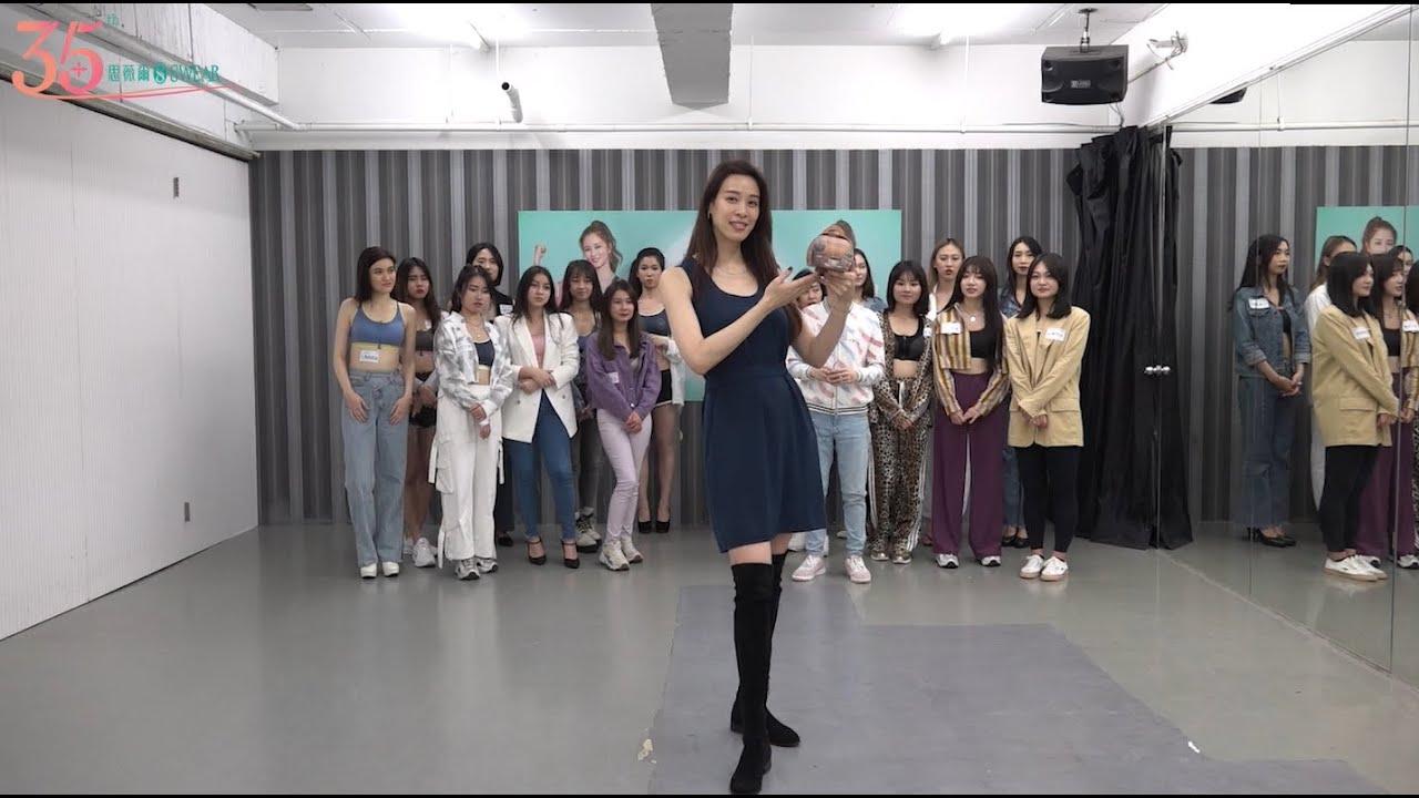 思薇爾《時尚星萌主選秀》|美姿美儀篇|Ep6. Feat.倪雅倫