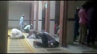 Islamic Mojza meri tuba meri tuba
