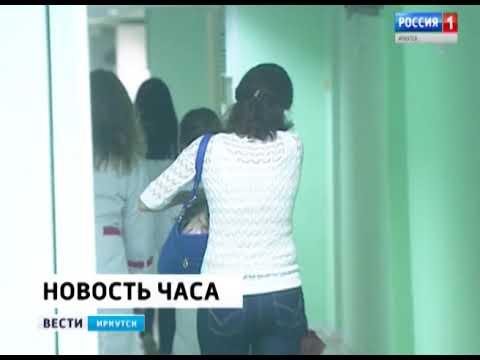 Прокуратура начала проверку сферы здравоохранения в Иркутской области