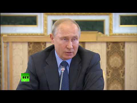 Путин проводит встречу