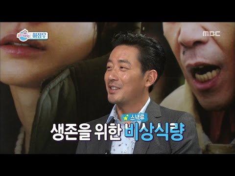[Section TV] 섹션 TV - Ha Jung-woo Care in commodities 20160807