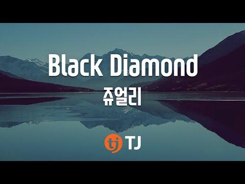 [TJ노래방] Black Diamond - 쥬얼리 (Black Diamond - Jewely) / TJ Karaoke