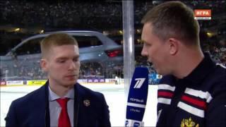Интервью Евгения Кузнецова перед 3м периодом Россия-Словакия ЧМ-2017 по хоккею 13 мая