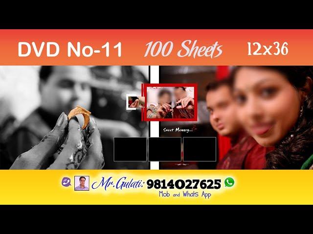 DVD 11, PSD Sheets  12x36 For Krizma Album ( 100 Sheets )