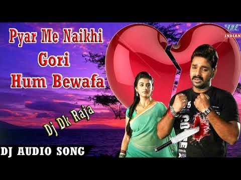 Payar Me Naikhe Bewfa with Pawan Singh Doble Dailoge Mix Hard Fadu Mix Dj Song 2017