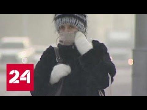 В Сибирь пришли аномальные холода - Россия 24