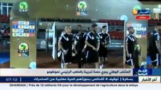 الساعة الإخبارية المباشرة من قناة النهار TV   أخر الأخبار الرياضية  المنتخب الوطني