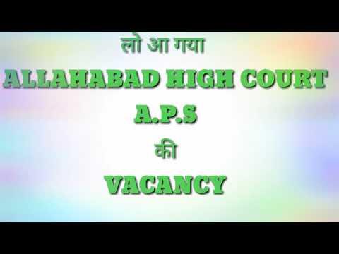 लो आ गया Allahabad High Court में APS की vacancy 100 WPM   BY LEGAL SHORTHAND SHADAB