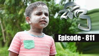 Sidu | Episode 811 16th September 2019 Thumbnail