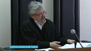 Первое слушание по делу о побеге из ИВC Кармаскалинского РОВД прошло в Кармаскалах(, 2015-04-15T05:30:32.000Z)